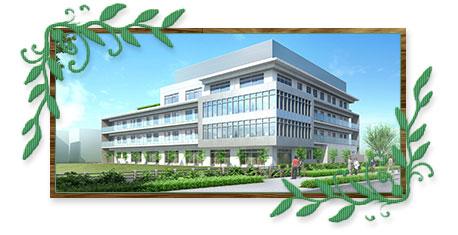 介護老人保健施設イルアカーサ:施設イメージ画像