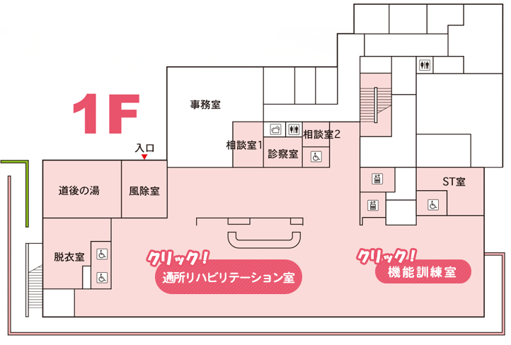 施設内MAP1F