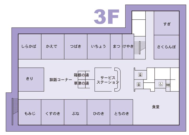施設MAP3F