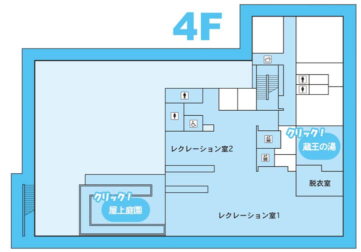 施設内MAP4F