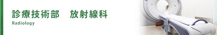 TOSHIBA主催 全国医療機関画像コンテスト The Best Image2014